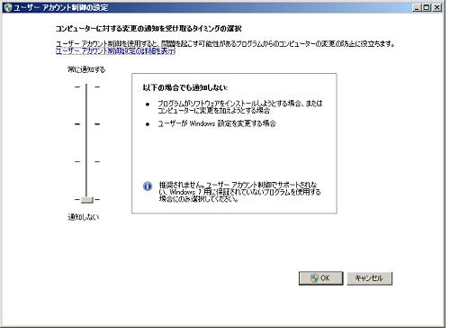 UAC_7_1.png