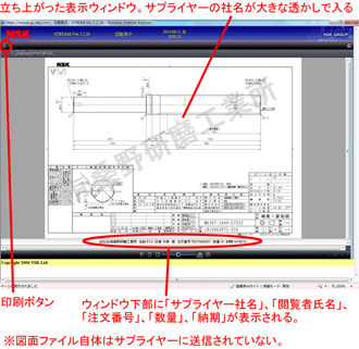 seiko case study Hattori-seiko and the world watch industry in 1980 case analysis, hattori-seiko and the world watch industry in 1980 case study solution, hattori-seiko and the world watch industry in 1980 xls file, hattori-seiko and the world watch industry in 1980 excel file, subjects covered industry analysis industry structure international business multinational corporations technological change by .